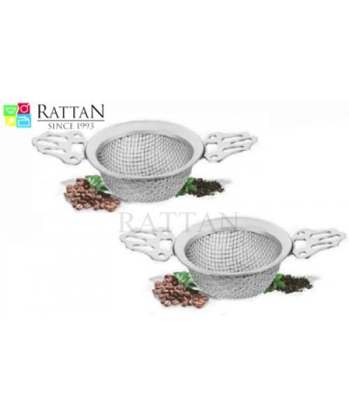 Rattan Strainer Set Of 2